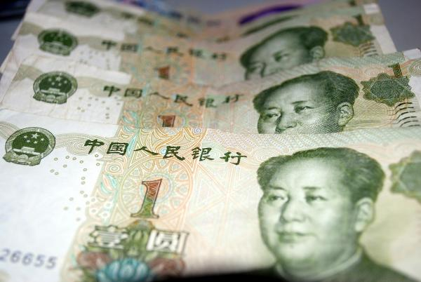 Chinese Yuan (CNY) is not fully convertible